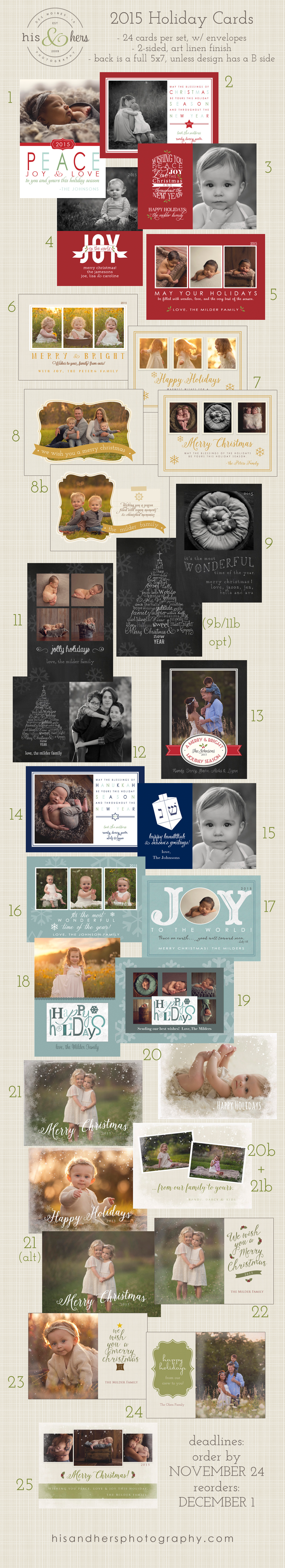 2015 Holiday Cards